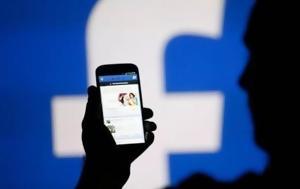 Τρομερή, Facebook, tromeri, Facebook