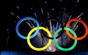 Ολυμπιακοί Αγώνες, -Μόνο, olybiakoi agones, -mono