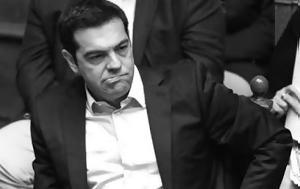 …δημοψήφισμα, …dimopsifisma