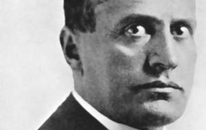Μπενίτο Μουσολίνι, benito mousolini