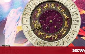 Ημερήσιες Προβλέψεις, Ζώδια 262, imerisies provlepseis, zodia 262