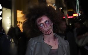 Κανένα Walking Dead, Αθήνας, -νεκρούς, kanena Walking Dead, athinas, -nekrous
