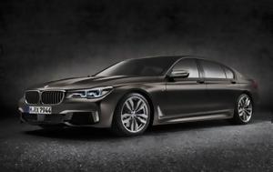 Ζήτημα, BMW M760Li Drive, zitima, BMW M760Li Drive