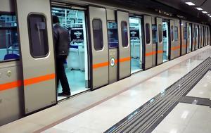 Αττικό Μετρό, Χάος, attiko metro, chaos