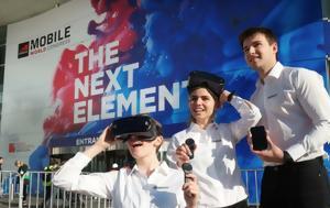Galaxy VR, Samsung