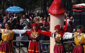 Μπουρανί – Τυρναβίτικο Καρναβάλι, bourani – tyrnavitiko karnavali