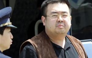 Κιμ Γιονγκ-Ναμ, 6 000, 1968, kim giongk-nam, 6 000, 1968