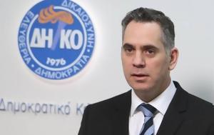 Νικόλας Παπαδόπουλος, nikolas papadopoulos