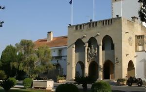 Προεδρικό Μέγαρο, proedriko megaro