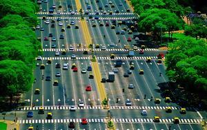 Ο πιο πλατύς δρόμος στον κόσμο!