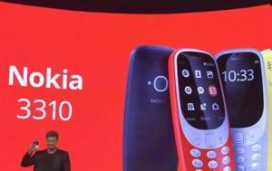 Nokia 3310, Photos