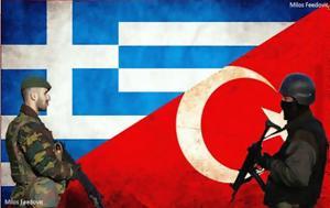 ΡΑΓΔΑΙΕΣ, Ανάβουν, Αιγαίο - Ανεβαίνουν, Ελλάδα-Τουρκία, ragdaies, anavoun, aigaio - anevainoun, ellada-tourkia