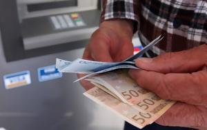 Πληρωμές, Τρίτη – Τετάρτη, pliromes, triti – tetarti
