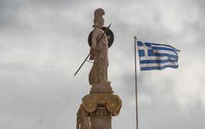 Ελλάδα, -μέλος, Ε Ε, Βουλγαρία, Ρουμανία, ellada, -melos, e e, voulgaria, roumania