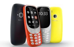 Νokia 3310, nokia 3310
