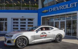 Chevrolet Camaro ZL1, Pace, Daytona 500