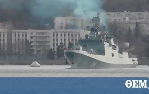 Βίντεο, Admiral Grigorovich, Μεσόγειο, vinteo, Admiral Grigorovich, mesogeio