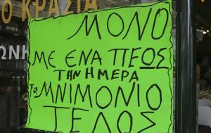 Γέμισε …, Τύρναβος, gemise …, tyrnavos
