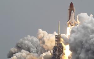 SpaceX, Σελήνη, 2018 [εικόνες, SpaceX, selini, 2018 [eikones