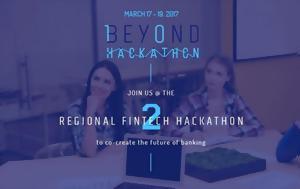 Eurobank, 2ος, FinTech Beyond Hackathon, Eurobank, 2os, FinTech Beyond Hackathon