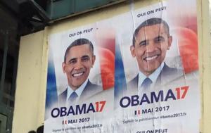 Μπαράκ Ομπάμα, Γαλλίας, Oui, barak obama, gallias, Oui