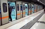 Μετρό ΗΣΑΠ, Τραμ, Τετάρτη, Παρασκευή,metro isap, tram, tetarti, paraskevi