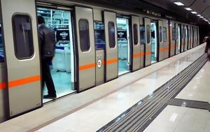 Μετρό ΗΣΑΠ, Τραμ, Τετάρτη, Παρασκευή, metro isap, tram, tetarti, paraskevi