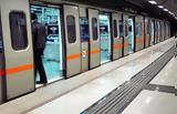 Μετρό ΗΣΑΠ, Τραμ, Τετάρτη,metro isap, tram, tetarti