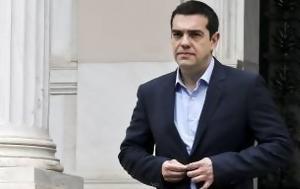 Σκάνδαλο Καλογρίτσα, Τσίπρα, skandalo kalogritsa, tsipra