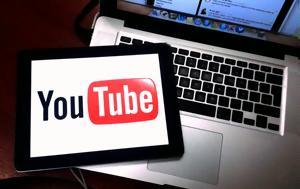 Συνδρομητική, YouTube, ΗΠΑ, syndromitiki, YouTube, ipa
