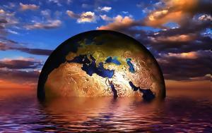 Ενέργεια, Περιβάλλον, Καθαρή, energeia, perivallon, kathari