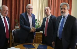 Μνημόνιο Συνεργασίας ΥπΑΑΤ - Τράπεζας Πειραιώς, mnimonio synergasias ypaat - trapezas peiraios