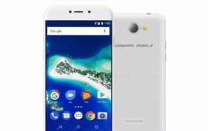 Αυτό, Android One, afto, Android One