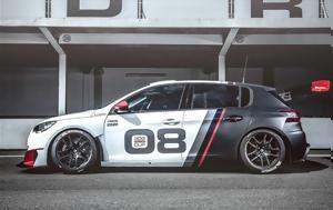 Peugeot - Citroen, Παράδοση, 308 Racing Cup, Peugeot - Citroen, paradosi, 308 Racing Cup