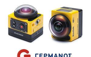 Κερδίστε, Action Camera KODAK SP360 Extreme, 429€, ΓΕΡΜΑΝΟ, kerdiste, Action Camera KODAK SP360 Extreme, 429€, germano