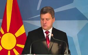 ΠΓΔΜ, Σάλος, Ιβανόφ, SDSM, pgdm, salos, ivanof, SDSM