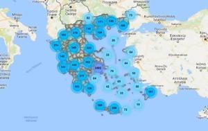 Πόση, Δείτε, Ελλάδα – Πού, posi, deite, ellada – pou