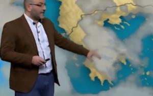 Μάρτης -, Σάκης Αρναούτογλου, martis -, sakis arnaoutoglou