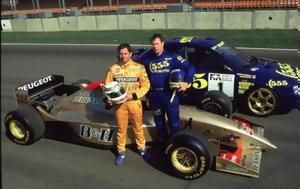 Όταν, Colin McRae, Jordan F1, otan, Colin McRae, Jordan F1