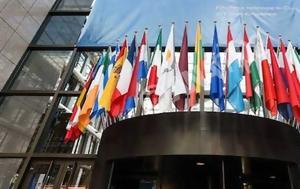 Επετειακή Σύνοδος Κορυφής, Ευρώπη, epeteiaki synodos koryfis, evropi