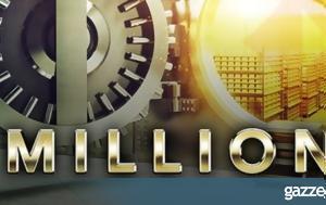 Σήμερα, £6 000 000, simera, £6 000 000