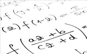 ΕΜΕ, 4η Εθνική Μαθηματική Ολυμπιάδα Ο ΑΡΧΙΜΗΔΗΣ, eme, 4i ethniki mathimatiki olybiada o archimidis