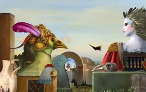 Αίνιγμα, Εικαστικό 3D Animation, ainigma, eikastiko 3D Animation