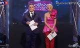 Eurovision 2017, Αυτό, Demy,Eurovision 2017, afto, Demy