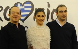 #eurovisionGR, Τσανγκ, Ελισάβετ, #eurovisionGR, tsangk, elisavet