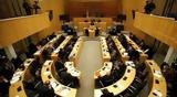 Βουλή, Προς, Συνεργατισμό,vouli, pros, synergatismo