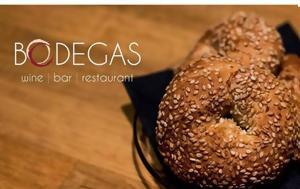Γευστικές, Bodegas, gefstikes, Bodegas