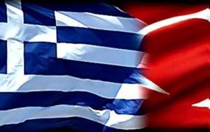 Τουρκική, Θράκη -, tourkiki, thraki -