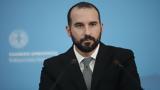 Τζανακόπουλος, Βρισκόμαστε,tzanakopoulos, vriskomaste