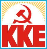 Καβάλα, Εκδηλώσεις, ΚΚΕ, Θάσο,kavala, ekdiloseis, kke, thaso